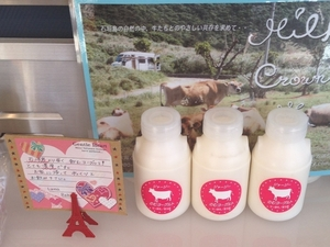 選りすぐりの乳製品の画像